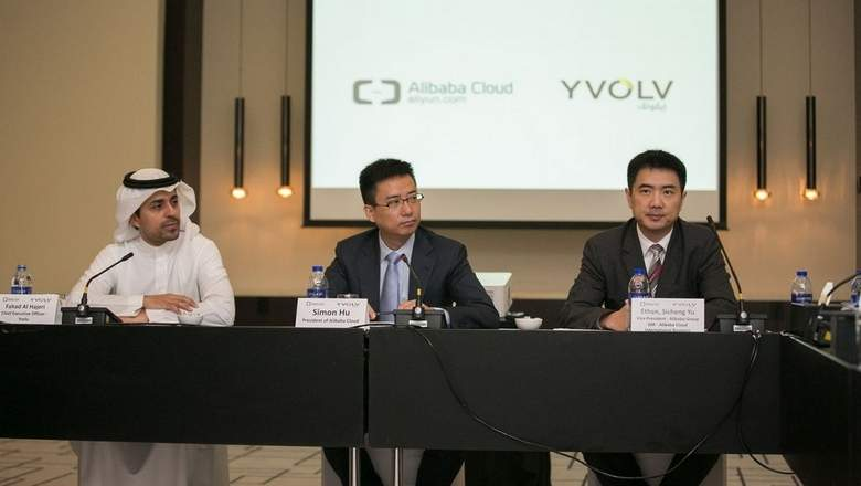 Cloud warning: Alibaba comes to Dubai