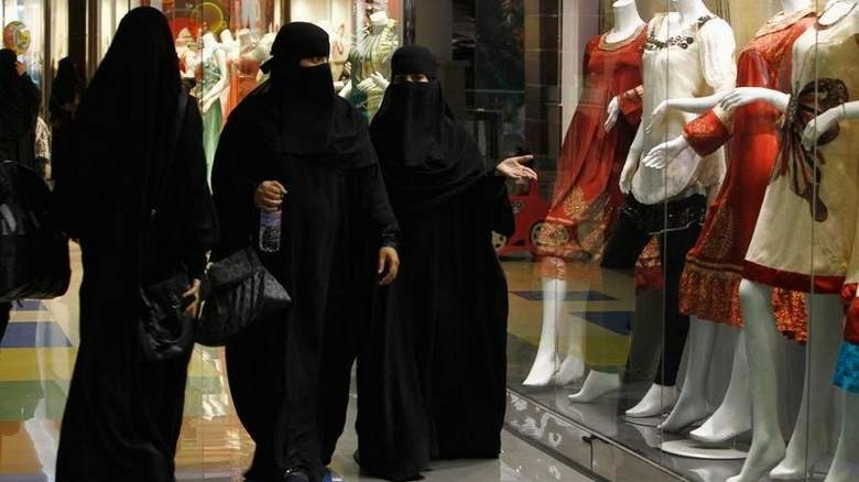 Why women in culturally conservative Riyadh are discarding the niqab