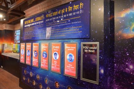 Pranab Mukherjee to inaugurate exhibition of grassroots innovation