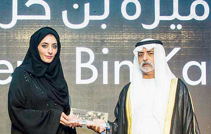 Ameera BinKaram gets life achievement award