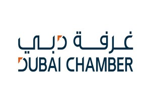 Dubai Chamber of Commerce will launch five new initiatives in 2017