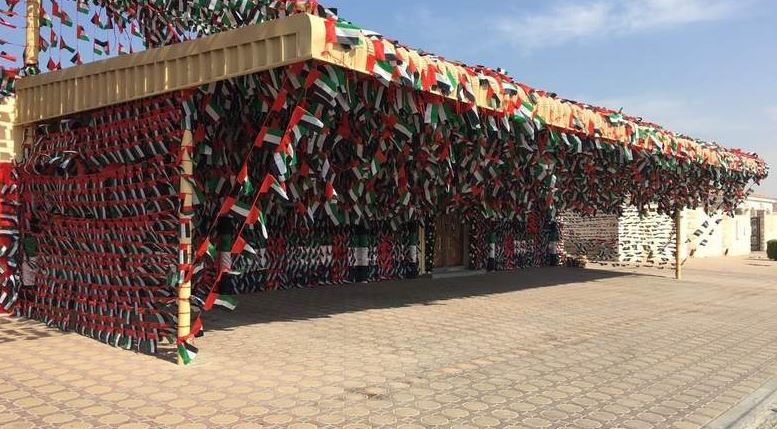 Emirati's 30,000 flags home decoration on National Day