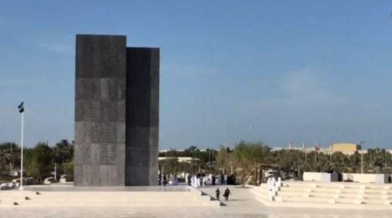 UAE martyrs' memorial Wahat Al Karama opens today
