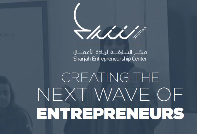 Sheraa team wins top spot in hackathon for Fintech innovation