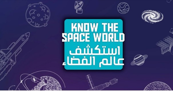 MBRSC launches a Research Grant Program for promoting research and study on space science
