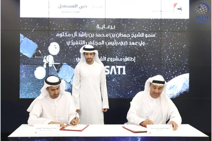 Mohammed bin Rashid Space Centre inks agreement with Dubai Municipality to launch region's first nanometric satellite