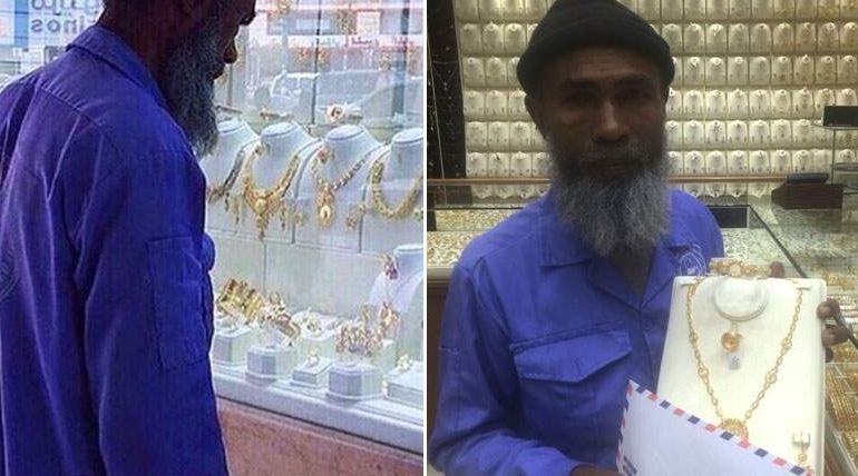 Worker mocked for staring at gold showered with gold set, gifts