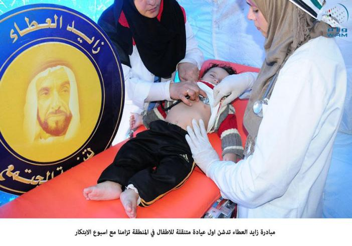 Zayed Giving Initiative adds 9 mobile medical units
