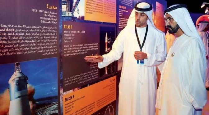 Debut space forum held in Dubai