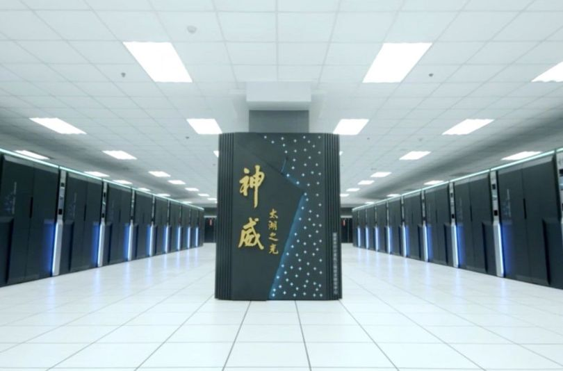 China to develop prototype super, super computer in 2017