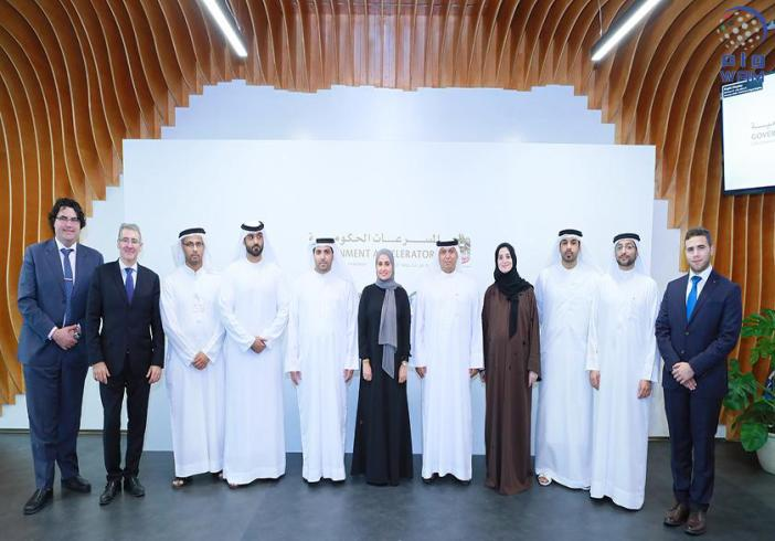 UAE announces completion of legal system for venture capital funds