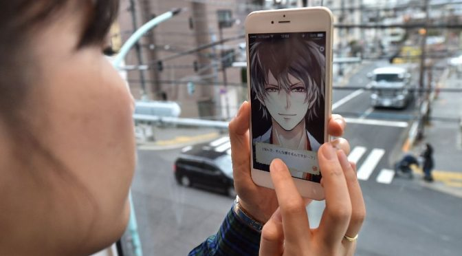 No sad endings for Japan's virtual romance fans